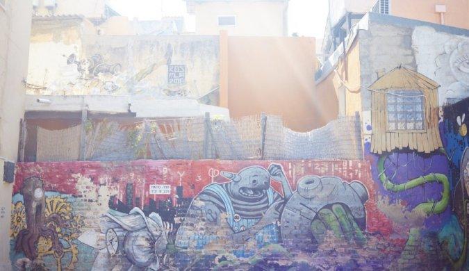 דרום תל אביב