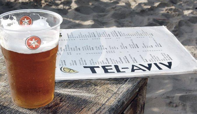 בירה ישראלית