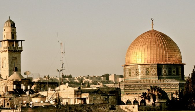 ירושלים הנצחית