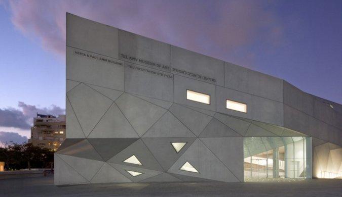 מוזיאונים