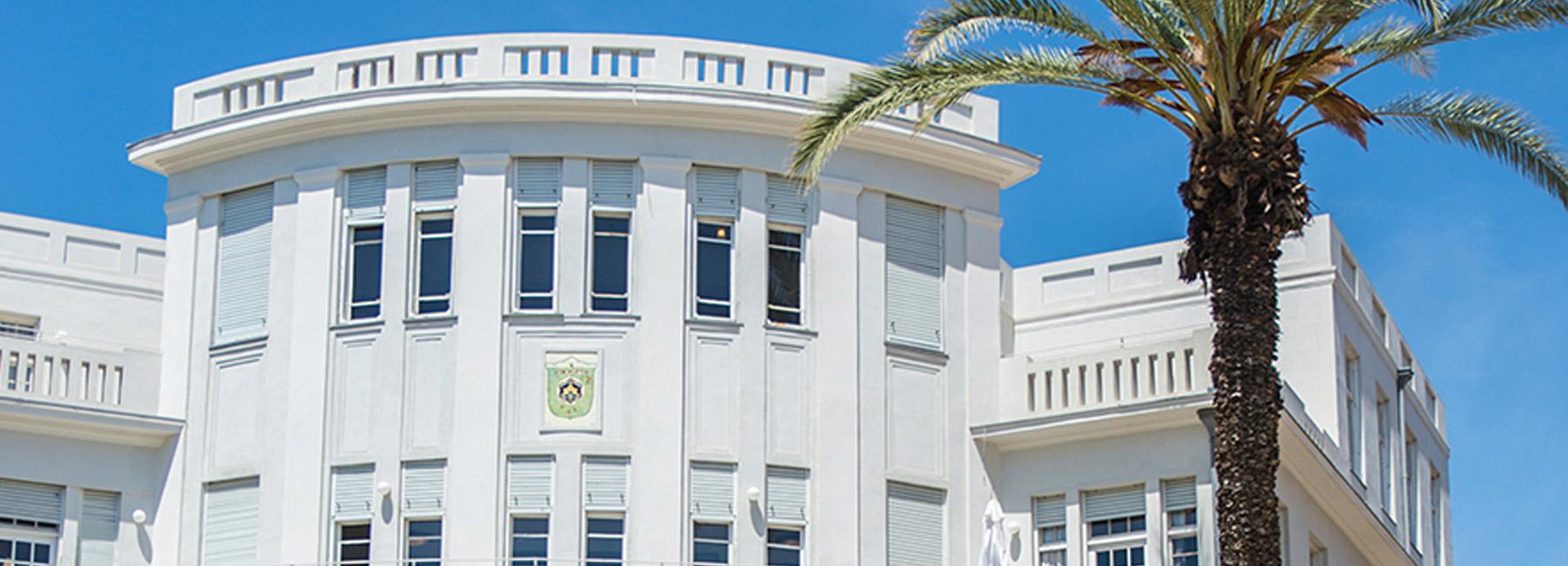 מלונות יוקרה בתל אביב באזור מוזיאונים
