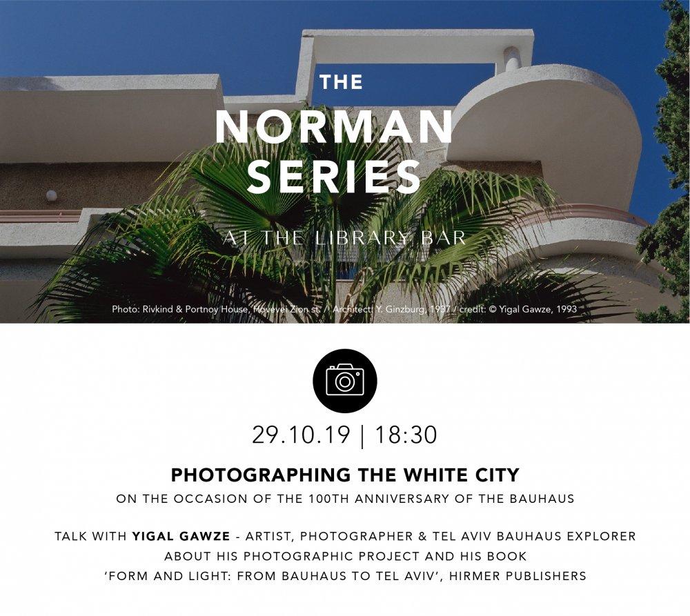 מצלמים את העיר הלבנה 100 שנה לבאוהאוס שיחה עם יגאל גווזה צלם ואומן- 29.140.19 שעה 18:30